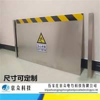 挡鼠板不锈钢挡鼠板JZ-DSBB仓库防鼠板系列