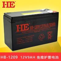深圳和邦纵横/HE蓄电池 HB1209 铅酸免维护蓄电池12V9AH蓄电池 ups电源蓄电池 消防应急电源蓄电池 现货