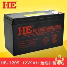 HB1209