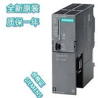 西门子S7-400 FM450功能模块6ES7450-1AP00-0AE0/OAEO