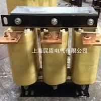 变频器输入电抗器SLK-80A进线端专用 400V 抑制谐波