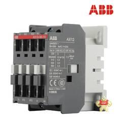 AX12-30-10