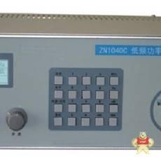 HWY4-ZN1040C