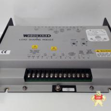 woodward5460-837