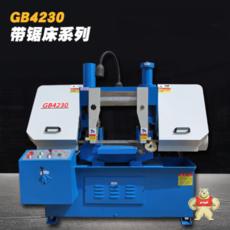 GB4230