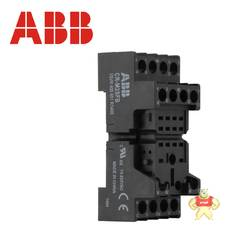 CR-M2SFB/10139404