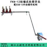 FKN-12/400A挂墙式负荷开关现货直销