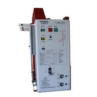 ZQV-12G/T630-25三工位侧装式固封真空断路器