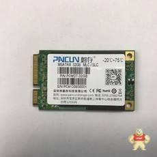 PCM27-32GB