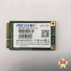 PCM27-64GB