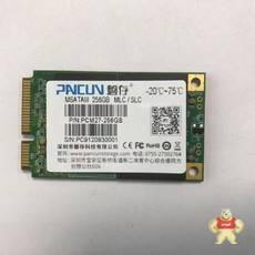 PCM27-256GB