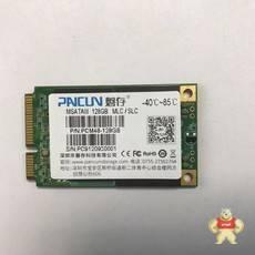 PCM48-128GB