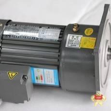 CH40-750W-520S