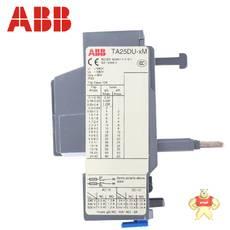 TA25DU-4.0A