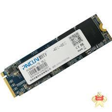 PCM48NV-1TB