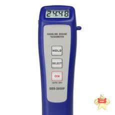 GED-2600P