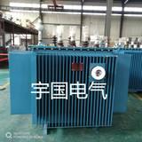 宇国电力促销S11-1600KVA油浸式变压器