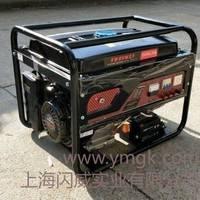 工业用电8kw汽油发电机组美国闪威
