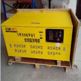 20kw汽油发电机低噪音密封式发电机