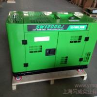 车载柴油发电机12kw静音柴油发电机,车载柴油发电机