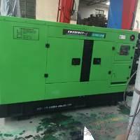 建筑商备用电源40kw柴油发电机组