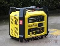 超节能省油1kw数码变频汽油发电机
