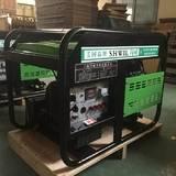 指定采购12kw汽油发电机制造厂家SW12KWQY