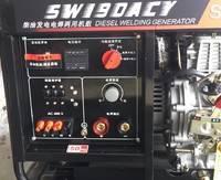 柴油自发电电焊一体机组190A柴油