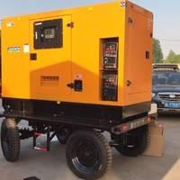 自发电电焊一体两用机拖车式500A
