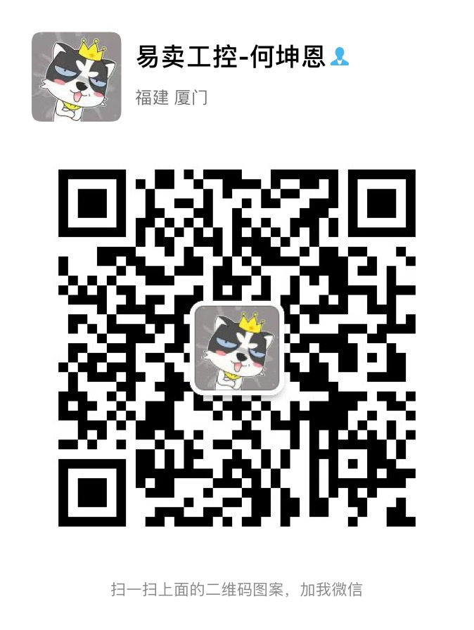 Phoenix Contact FLT-CP-PLUS-3S-350 Blitzstromableiterkombina
