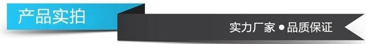 迈强牌 1.4mm 聚丙烯防腐胶带 聚丙烯管道防腐胶带 抗磨损 抗冲击 聚丙烯防腐胶带,聚丙烯纤维防腐胶带,聚丙烯管道防腐胶带,聚丙烯防腐胶粘带,聚丙烯管道防腐胶粘带