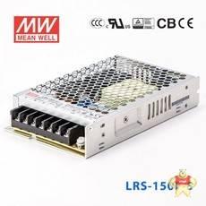 LRS-150F