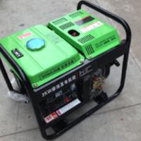 电启动3kw柴油发电机组