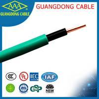 广东电缆厂BVV2.5平方双层护套家庭安装电线