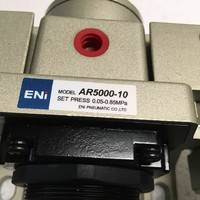 ENI气动AR5000-10过滤调节器润滑器FRL套件