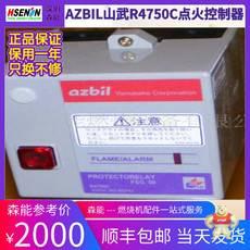 R4750C1031