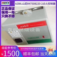 R4750B220-2
