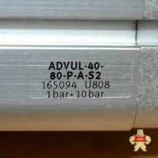 ADVUL-40-80-P-A-S2 165094