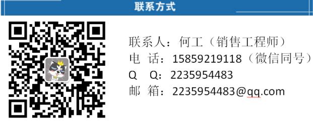 ABB变频器64517023A