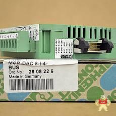 MCR-DAC8/I-4