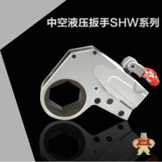 SHW-8