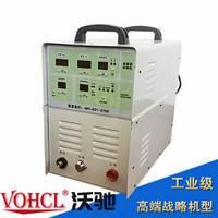VOHCL沃驰品牌 多功能全数字智能高速精密补焊机 常温焊补机