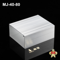 MJ-40-80