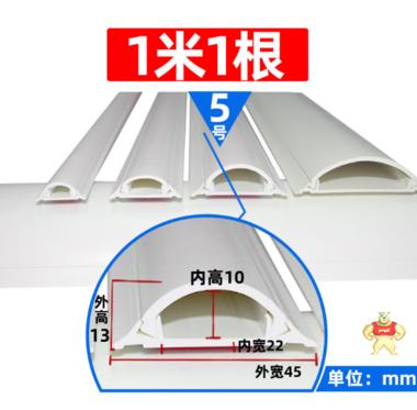 抗踩阻燃走线槽厂家批发 传感器的结构,温度传感器的工作原理,温度传感器的好坏判断依据,温度传感器的选用原则