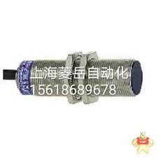 XS1M18AB120