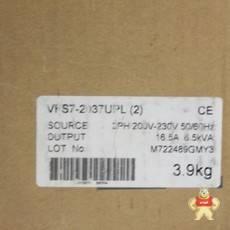 VFS7-2037UPL