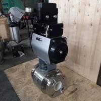 上欧Q641TC气动陶瓷球阀、气动耐磨陶瓷球阀、气动陶瓷球阀厂家直销