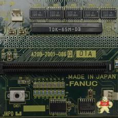 A20B-2001-0860