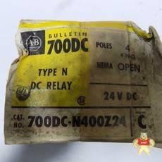 700DC-N400Z24