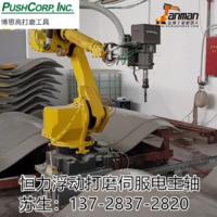 工业机器人电动浮动打磨头打焊缝